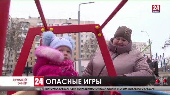 Новости Керчи. Выпуск от 16.12.2020