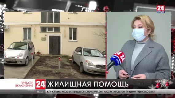 В Ялте сиротам выдали ключи от благоустроенного жилья