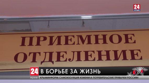 Глава Крыма обратится в министерство обороны с просьбой дополнительно открыть ковидные госпитали
