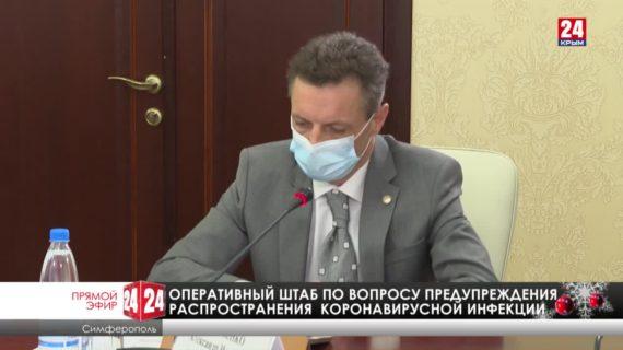 Заседание оперативного штаба по вопросу предотвращения распространения коронавируса в РК (09.12.2020)