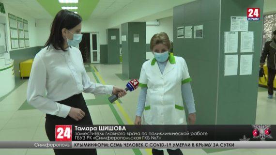 Оптимизировать работу врачей и привлечь новых специалистов в крымские больницы: как в Крыму борются с COVID?
