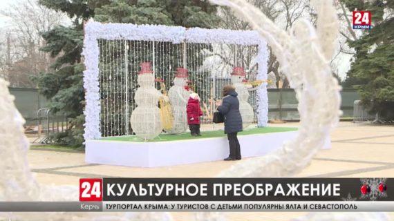 Как объекты и достопримечательности отремонтировали в Крыму в этом году?