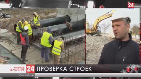 В Крыму продолжают проверять объекты строительства