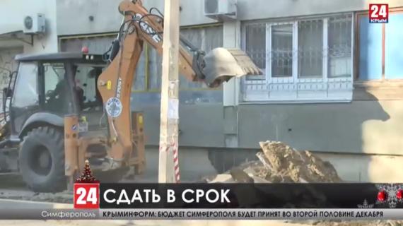 В Симферополе ремонтируют 40 улиц и дворов