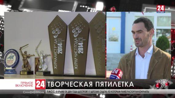 Новости 24. Выпуск в 15:00 01.12.20