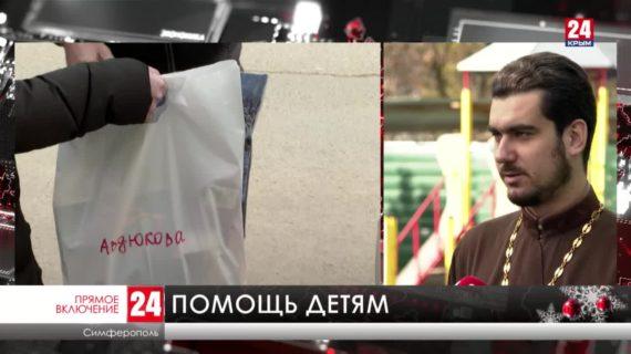 В Симферополе готовят подарки для подопечных Крымского детского хосписа