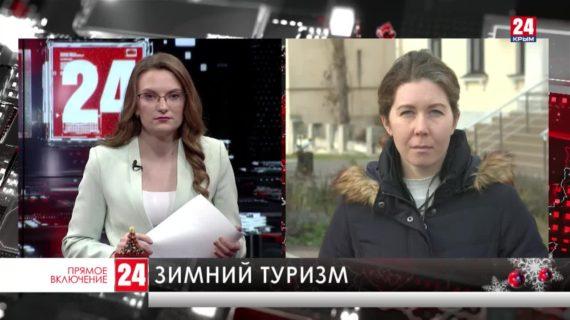 Россияне на новогодние праздники едут в Крым