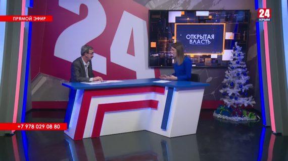 Открытая Власть. Сейран Меметов. Выпуск от 01.12.20