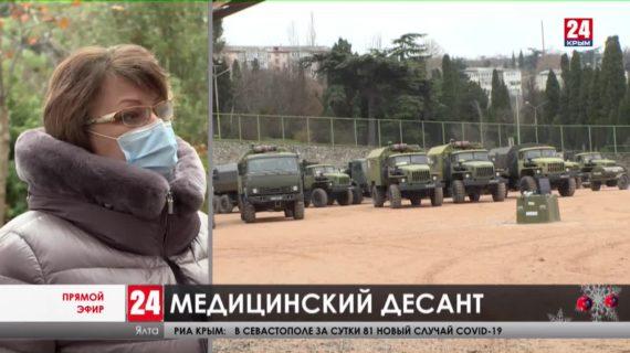 Десант медиков, мобильный госпиталь, дополнительные койки. Как в Крыму борются с коронавирусом?