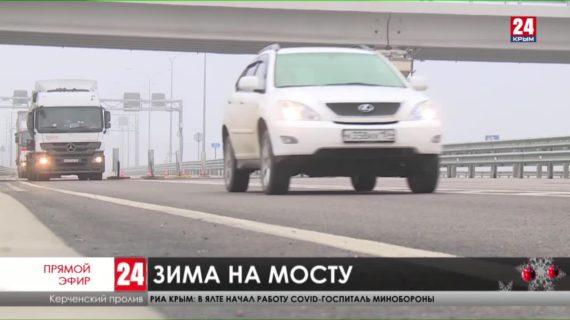 Гости едут. Около десяти тысяч легковых автомобилей ежедневно проезжает по Крымскому мосту