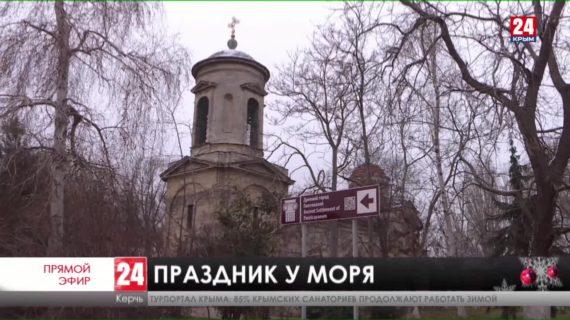 Керченский полуостров готов принимать на новогодние праздники гостей из других регионов России