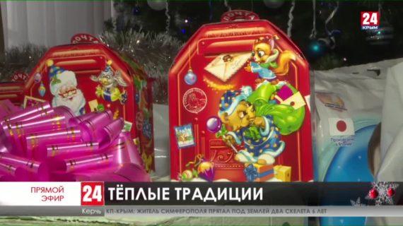 Волонтёры Керчи подготовили подарки для воспитанников интерната и детского дома