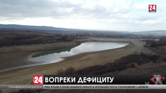 В Крыму начинают действовать новые схемы снабжения водой