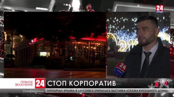 Девять крымских ресторанов нарушили антиковидные предписания Роспотребнадзора
