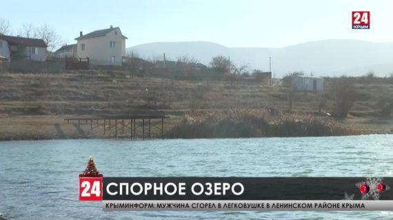 В селе Мраморном жителям перекрыли доступ к единственному озеру