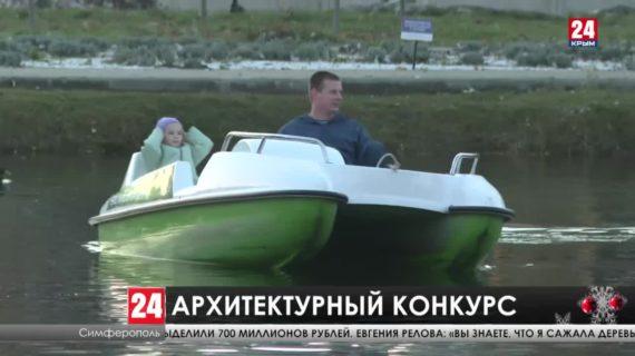 Предложения по преображению симферопольского парка имени Юрия Гагарина поступили на открытый конкурс