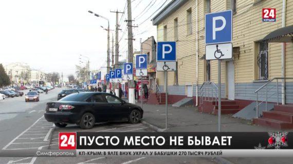Места есть? В городах Республики водители жалуются на нехватку парковок, а в столице пропали эвакуаторы