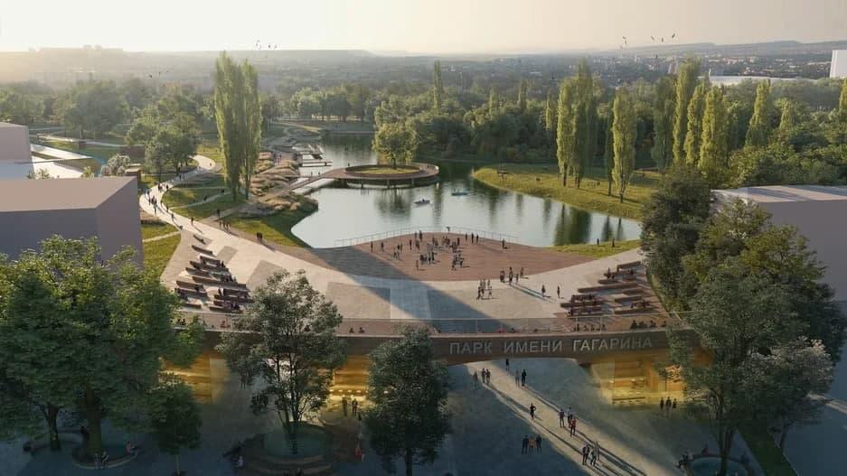 Сотрудники КФУ победили в конкурсе по благоустройству парка имени Гагарина