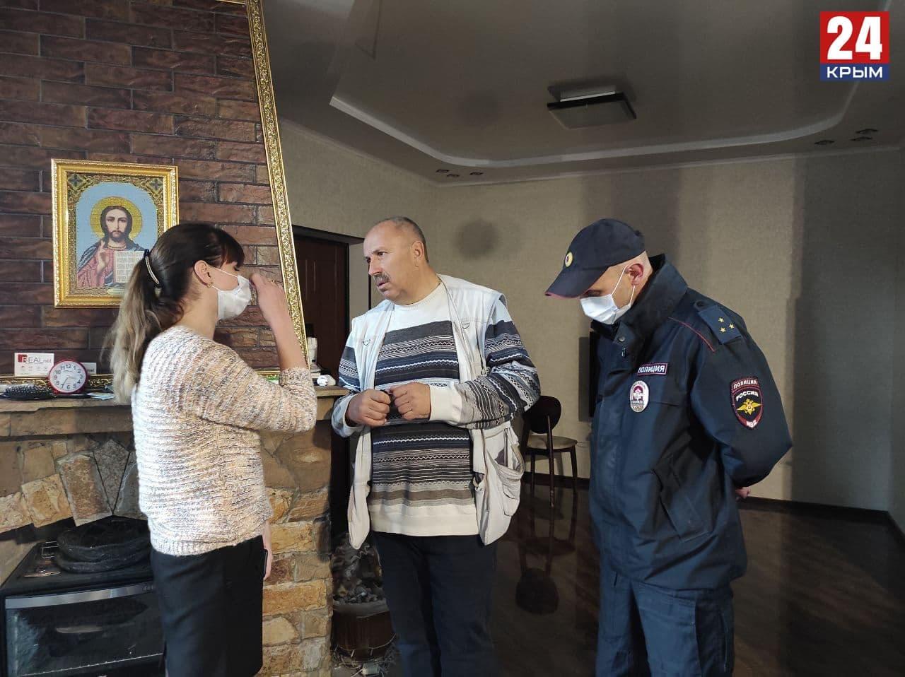 Приёмный отец из Симферопольского района заявил, что не бил детей, а просто отругал за курение