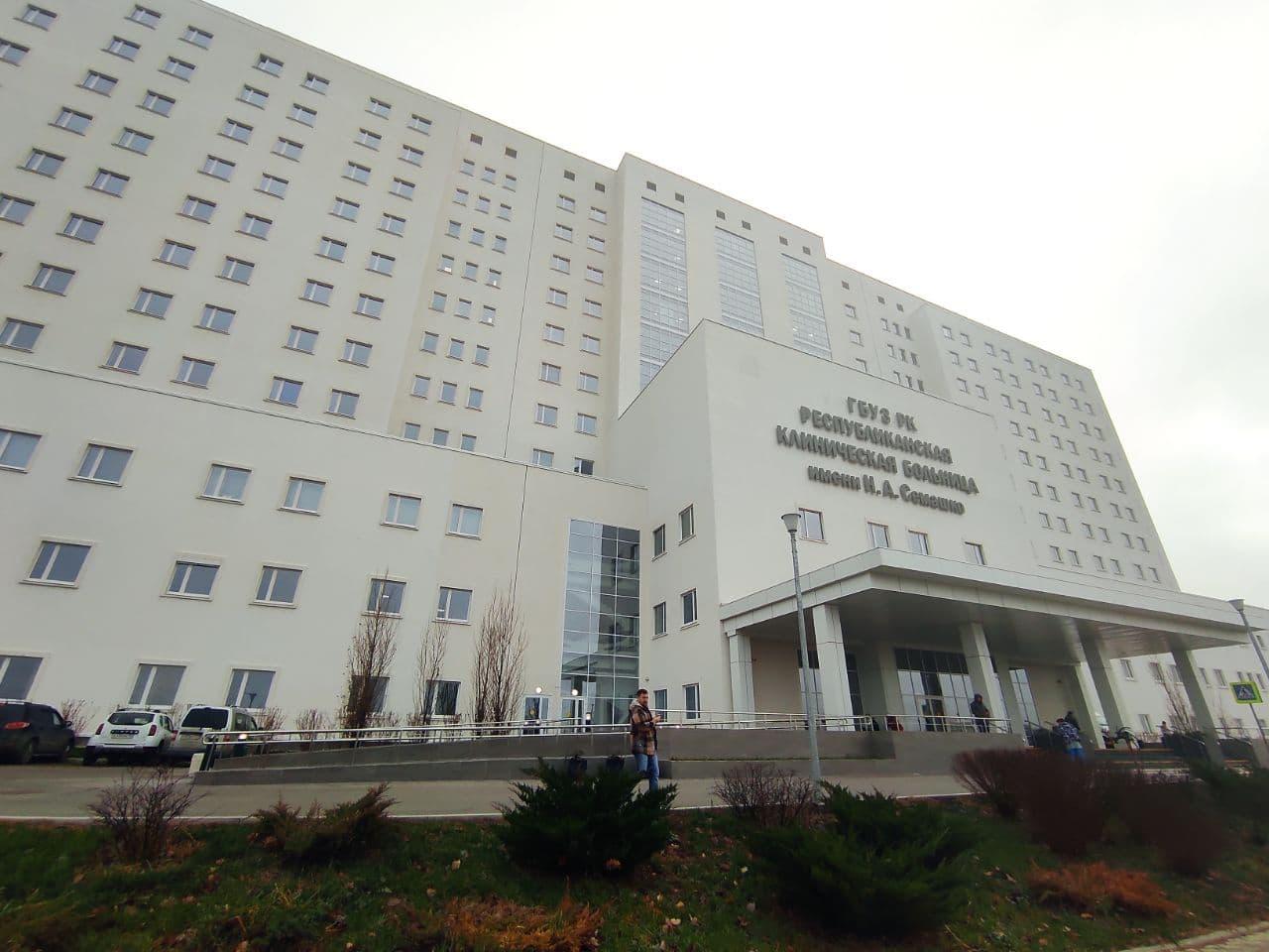 До конца года к новому симферопольскому медцентру имени Семашко запустят транспорт