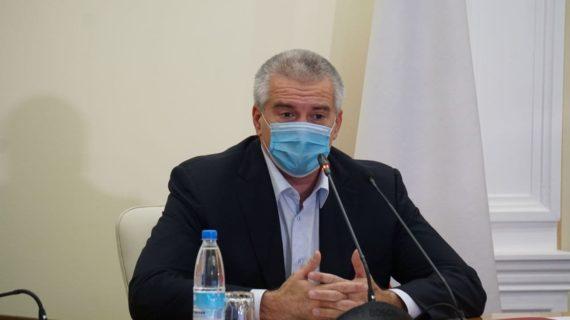 Глава Крыма попросил крымчан воздержаться от выезда на трассу «Таврида»
