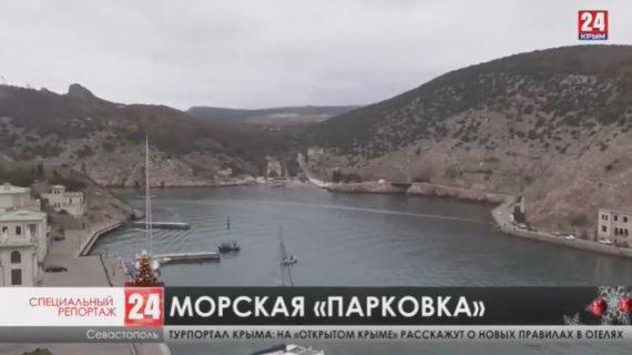 В городе-герое начались общественные слушания нового проекта яхтенной марины.