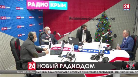 Торжественная церемония открытия «радиодома». Как теперь работают три главные радиостанции Республики?