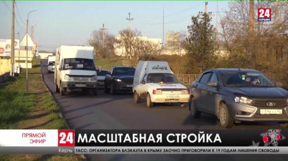 Новости Керчи. Выпуск от 10.12.20