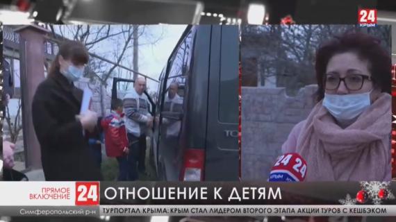 У семьи Астаховых из Симферопольского района изъяли троих воспитанников