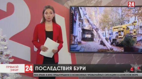 Новости Керчи. Выпуск от 07.12.20