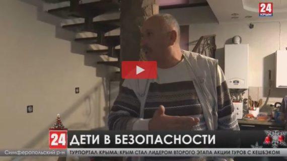 Шестерых детей из приёмной семьи Астаховых отправили в реабилитационный центр
