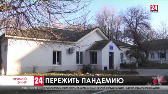 Новости Керчи. Выпуск от 08.12.20