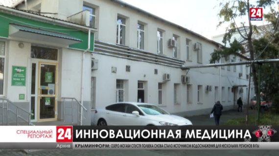 Главный медицинский центр Крыма заработал на полную мощность