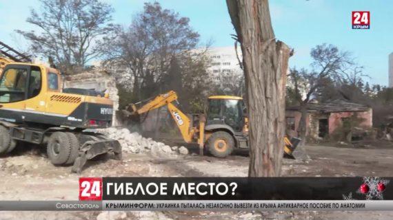 Вместо бомжей – дети. В Севастополе начали строительство нового корпуса школы на месте заброшенной лаборатории