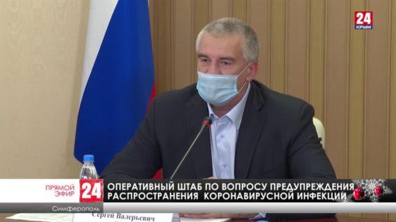 Заседание оперативного штаба по вопросу предотвращения распространения коронавируса в РК (02.12.2020)