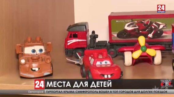 В Крыму открыли ещё 2 детских сада