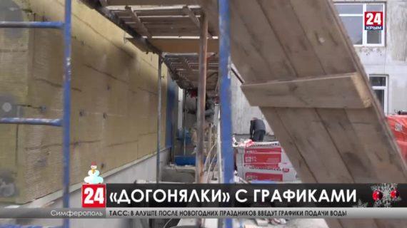 Глава Крыма поручил усилить контроль качества при приёмке объектов строительства: подрядчики спешат сдать главные стройки Республики в срок