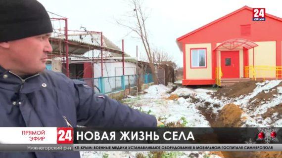 Капитальный ремонт Домов культуры и строительство дорог. Как меняется жизнь в сёлах Нижнегорского района?