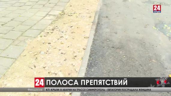 В Крыму приводят в порядок дворы, пешеходные дорожки и тротуары