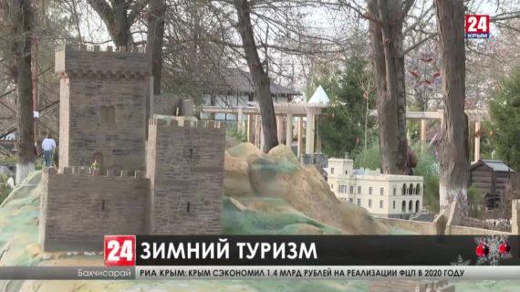 Какие места в Крыму полюбились туристам больше всего?