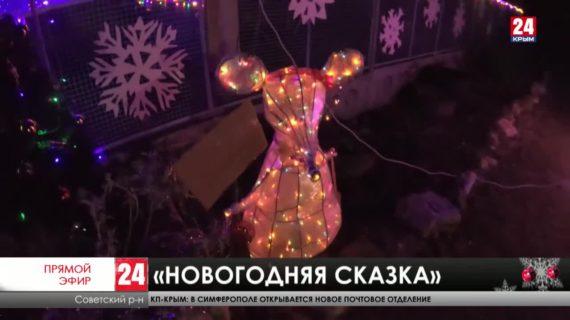 Кто в Советском районе сделал лучшую «Новогоднюю сказку»?