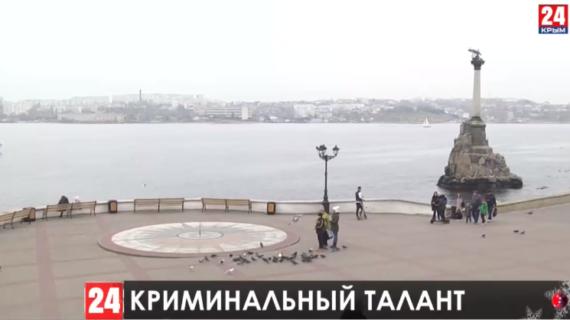 Рыночные отношения или мошенничество: в Севастополе предлагают ненужные услуги за космические деньги