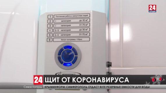 Врачи под защитой. В Севастополе прививают медиков от коронавируса