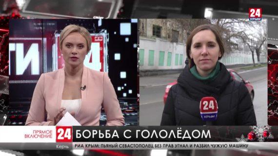 Керченские коммунальщики начали борьбу со снегом и гололёдом