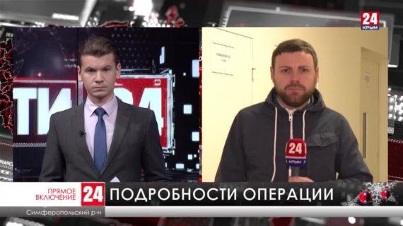 Первую высокотехнологичную операцию в Крыму проведут в медицинском центре им. Семашко