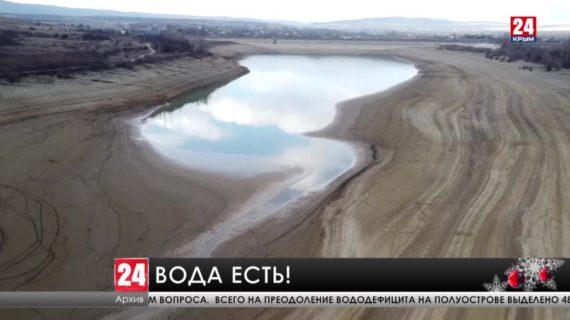 В Крыму найдены запасы воды в подземных месторождениях
