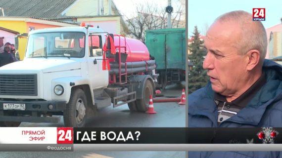Затопленные улицы и пустые краны. С какими водными проблемами столкнулись жители Феодосии?