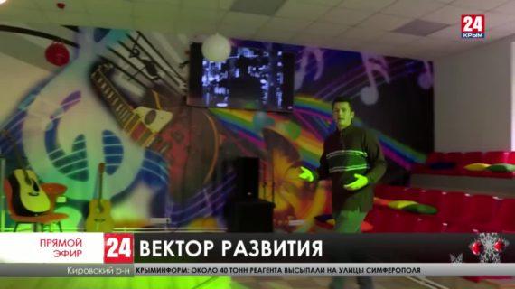 Новости восточного  Крыма. Выпуск от 22.12.20