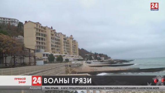 Новости Ялты. Выпуск от 07.12.20