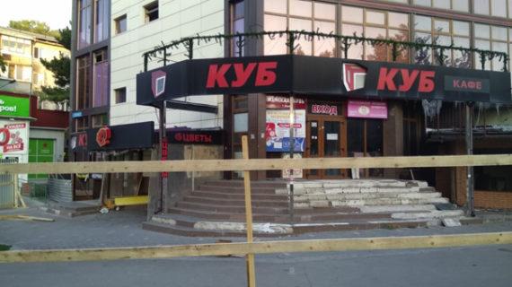Стало известно, когда в Симферополе займутся благоустройством территории на месте снесённого ТЦ «КУБ»